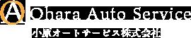 小原オートサービスロゴ